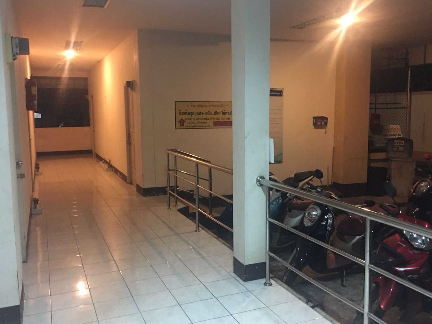 ขายหอพักใจกลางเมือง-บนเนื้อที่-164-ตรว-หมากแข้ง-เมืองอุดรธานี-โทร-0973065458